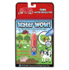 Water Wow - Farma